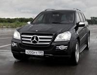 Mercedes g gl glk ml class accessories for Mercedes benz glk350 accessories