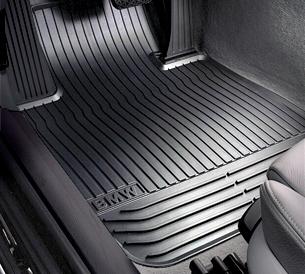 Bmw Floor Mats 5 Series Gurus Floor